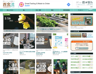 nishinomiya-style.com screenshot