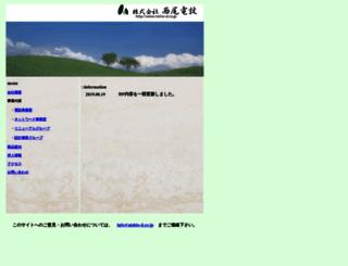 nishio-d.co.jp screenshot