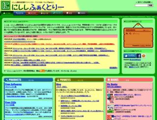 nishishi.com screenshot