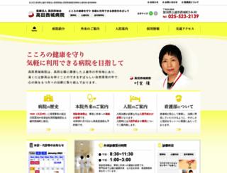 nishishiro-hp.or.jp screenshot