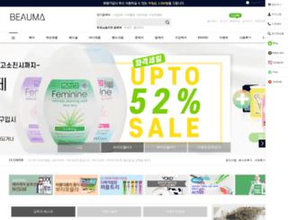 nisimkorea.co.kr screenshot