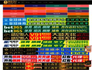 niskon.com screenshot