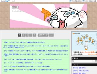 nisoku.jp screenshot
