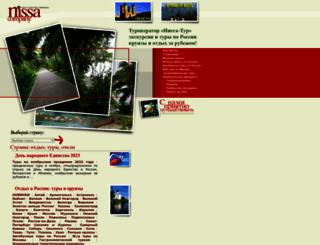 nissa-tour.ru screenshot