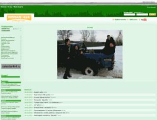 nissan-4x4.ru screenshot