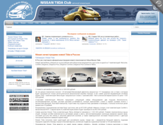 nissan-tiida-club.ru screenshot