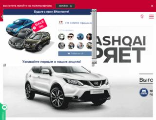 nissan.ctk-auto.ru screenshot