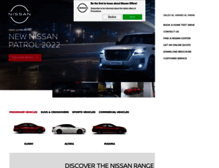 nissanqatar.com screenshot