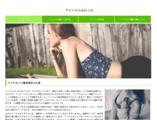 nissansunnyindia.com screenshot