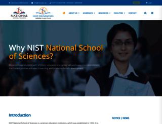 nist.edu.np screenshot