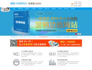 nitc.cc screenshot
