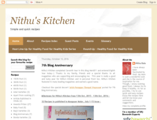 nithubala.com screenshot
