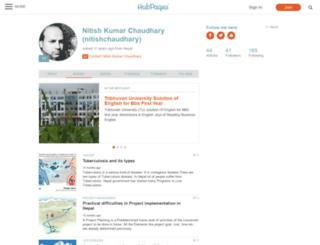 nitishchaudhary.hubpages.com screenshot