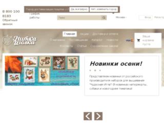 nitka-igolka.ru screenshot