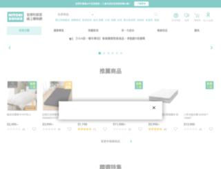 nitori-net.tw screenshot