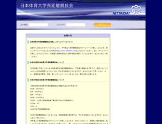nittai-ld.com screenshot