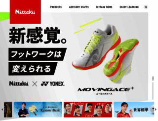 nittaku.com screenshot