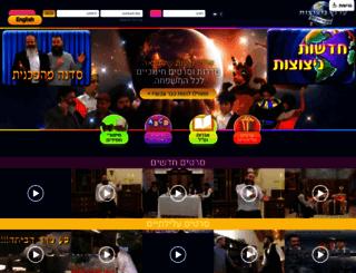 nitzotzotonline.com screenshot