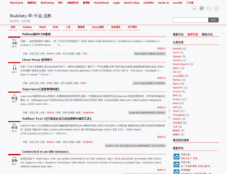 niubilety.com screenshot