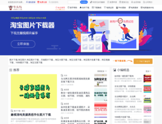 niutou.net screenshot