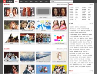 niutuku.com screenshot