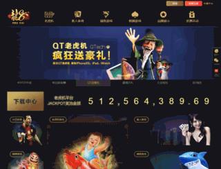 niuyangjidi.com screenshot