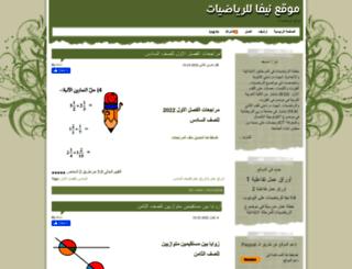 niva-math.com screenshot