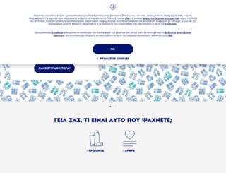 niveaformen.gr screenshot