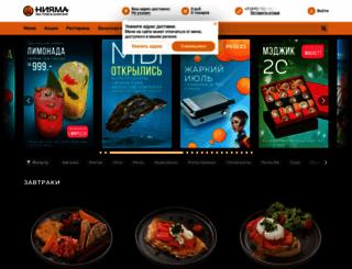 niyama.ru screenshot