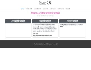 niyog24.com screenshot
