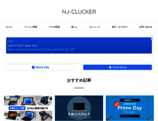 nj-clucker.com screenshot