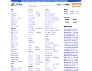 nj.51tie.com screenshot
