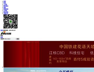 nj.jiwu.com screenshot