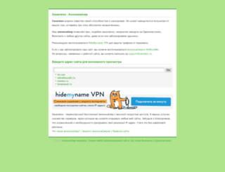 nj3s433sm4.cmla.ru screenshot