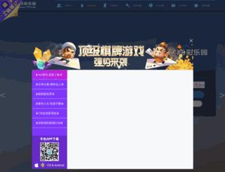 njahjt.com screenshot