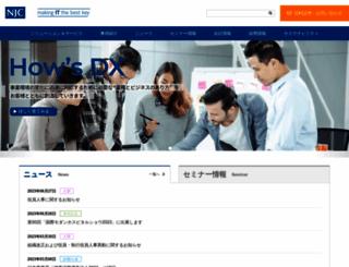 njc.co.jp screenshot