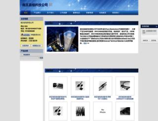 njcr.sm160.com screenshot