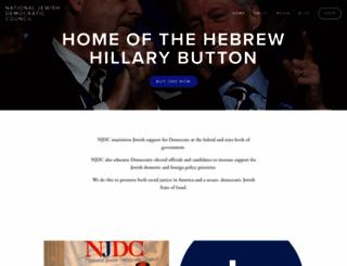 njdc.org screenshot