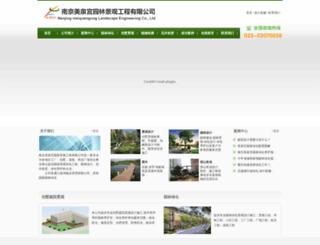 njjnhyl.com screenshot