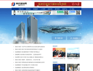 njnews.cn screenshot