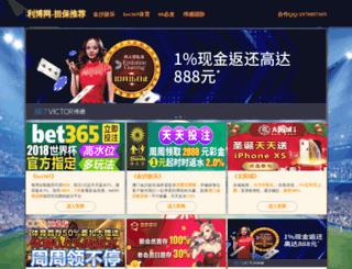 njoytm.com screenshot