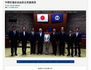 njp.gr.jp screenshot