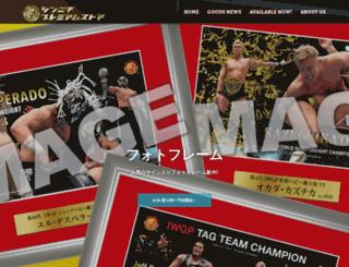 njpw-p.jp screenshot