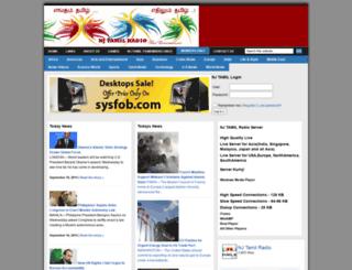 njtamil.com screenshot
