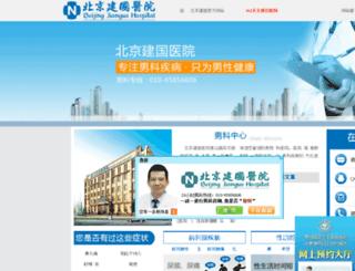nk.bjjgnk.com screenshot