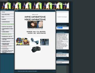 nkaravag.page.tl screenshot