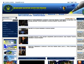 nkau.gov.ua screenshot
