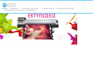 nkcreations.gr screenshot