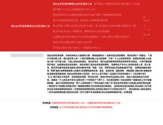 nkiruhomann.com screenshot