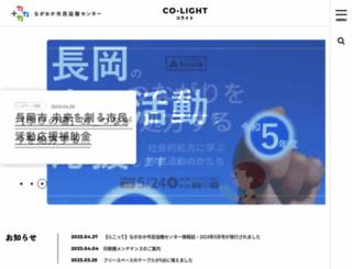 nkyod.org screenshot